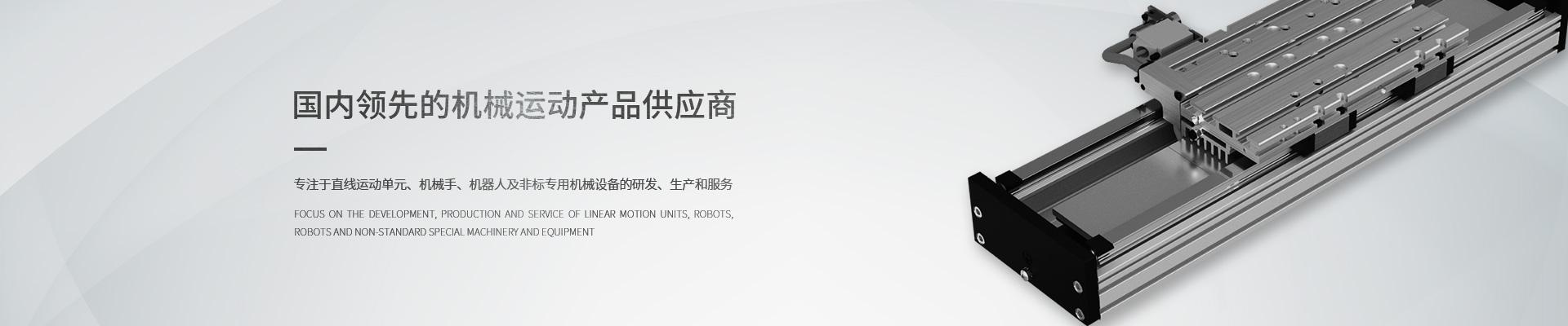 http://www.sz-konstun.com/data/upload/202101/20210120111205_328.jpg